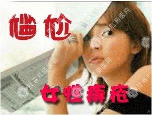 福州医博告诉您,为什么教师易患痔疮!