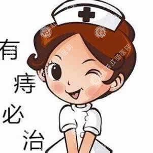 福州治疗肛瘘的好医院