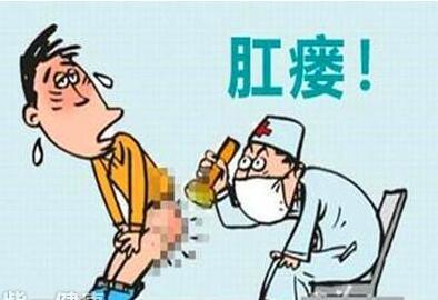 福州治疗肛瘘哪家医院专业